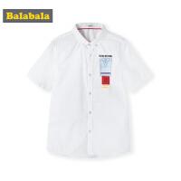巴拉巴拉童装男童衬衫短袖夏装新款儿童衬衣白色中大童上衣棉