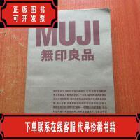 [二手八成新]MUJI �o印良品广西师范大学出版社朱锷 著;无印良?
