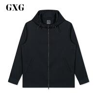 GXG男装 春季热卖流行黑色休闲连帽夹克外套#GA121573E
