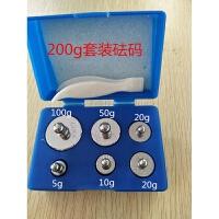 M1级钢砝码 200g500g1kg2kg3kg5kg电子称校准砝码 套装砝码