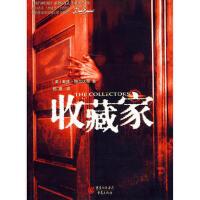 【正版二手书9成新左右】收藏家 戴维.鲍尔达奇 重庆出版社