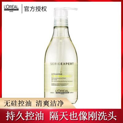 欧莱雅油脂平衡洗发水洗发露500ml 头皮舒爽,头发柔软蓬松 正品行货