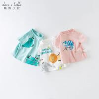 davebella戴维贝拉2020夏季新款男童T恤宝宝动物印花上衣DBX13484