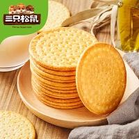 新品【三只松鼠_草原鲜乳大饼1kg/整箱】薄脆饼干粗粮小零食代餐