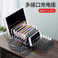 多口USB充�器工作室PD快充多孔快速QC3.0�W充手�C�O果安卓小米充��^通用插�^多用大功率座�_多功能排插插座
