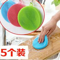 硅胶抹布厨房百洁布清洁硅胶洗碗刷硅胶刷锅洗锅刷盘子