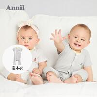 【2件4折价:67.6】安奈儿童装男童女童短袖连体衣薄款2021夏新款新生儿爬行服婴幼儿