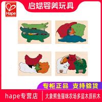 Hape大象鳄鱼猫咪农场动物多层探索拼图儿童玩具2岁+宝宝木制
