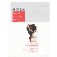 外国文艺 No.3 2011