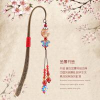 书签 复古金属书签古典中国风创意礼品学生文具流苏民族风礼物