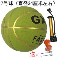 儿童篮球3号小孩拍拍皮球弹力7号彩色篮球宝宝幼儿园5号球类玩具