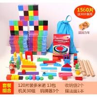 多米诺骨牌1000片儿童比赛专用 智力积木制机关标准玩具 1560片+32组机关+3码牌器+2收纳 袋+大本