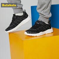巴拉巴拉儿童鞋子男女童鞋子新款春秋大童透气百搭时尚童鞋潮