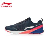 李宁跑步鞋男鞋多彩减震二代轻便耐磨防滑男士运动鞋ARHL009