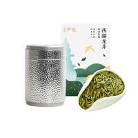 【9.23网易严选大牌日 超值专区】2019明前特级西湖龙井 100克