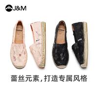 jm快乐玛丽2020春季新款蕾丝镂空平底一脚蹬帆布鞋草编鞋女鞋