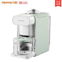 九阳(Joyoung)豆浆机家用电器免滤全自动免洗榨汁机多功能五谷米糊咖啡机DJ06R-Kmini 青色