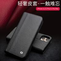 包邮 洽利 iphone11 pro max 手机壳 真皮 翻盖 苹果11 二合一 插卡 保护皮套 后壳 左右翻