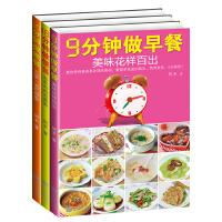 跟美女阿米学做菜,5步搞定营养美味餐(当当特供畅销食谱)