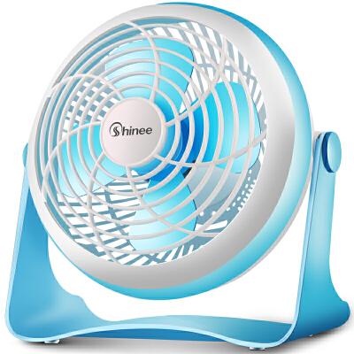 赛亿(Shinee)电风扇/USB风扇/便携式学生迷你小电风扇FTB6-02 大小风力可调;铜芯无刷静音电机