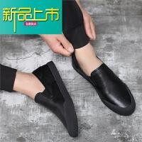新品上市秋冬豆豆鞋男休闲皮鞋平底真皮鞋英伦软底懒人一脚蹬男鞋 黑色