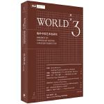 世界3:海外中����g史研究