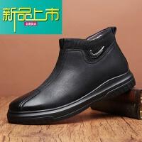 新品上市冬季男士棉皮鞋羊毛内里真皮棉鞋加绒青年皮靴保暖高帮韩版雪地靴 黑色