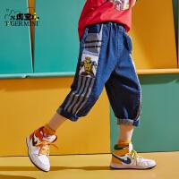 【2件3折:68.7元】小虎宝儿男童牛仔短裤夏季童装薄款休闲裤子儿童中大童洋气