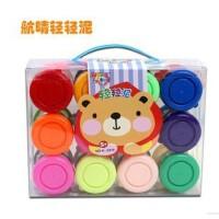 超轻粘土 3d彩泥橡皮泥 12色 24色 36色套装安全无毒 黏土儿童玩具模具