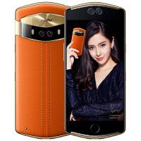 【当当自营】美图(meitu) 美图V6 (6GB+128GB) 鹿特丹橙 全网通自拍美颜手机