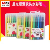 晨光文具小学生顺滑软头水彩笔 幼儿园儿童圆杆绘画涂鸦美术水彩12色18色24色36色ACP92167