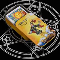 植物大战僵尸 玩具公仔玩偶3可弹射回力深海巨人电磁盾僵尸套装
