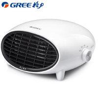 格力暖�L�C家用取暖器浴室防水�暖�夤�能省�壁�炫���NBFB-20