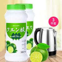 家用除垢剂3瓶装电水壶食品级除水垢清除剂柠檬酸茶垢清洗去水垢