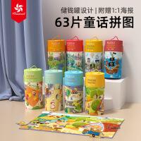 钢铁飞龙2奥特曼力量崛起龙魂觉醒究极龙神号变形恐龙机械兽X手表召唤器玩具兽暴龙翼龙速龙
