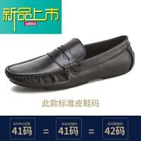 新品上市豆豆鞋男真皮韩版懒人鞋加绒百搭个性休闲皮鞋一脚蹬潮男
