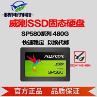 AData/威�� SP580 120G 240G 480G SSD固�B硬�P�_式�C�P�本全新