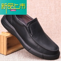 新品上市新款男鞋真皮男士商务休闲皮鞋软底牛皮圆头驾车鞋套脚透气懒人鞋 黑色