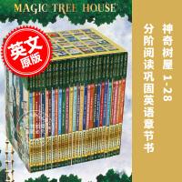 现货 神奇树屋 套装 英文原版 Magic Tree House 1-28 新版 Boxset 神奇书屋1-28盒装