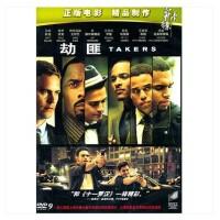 原装正版 电影 劫匪TAKERS(DVD9) 影视系列光盘