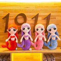 可爱美人鱼公主毛绒玩具小女孩布娃娃玩偶睡觉抱枕公仔