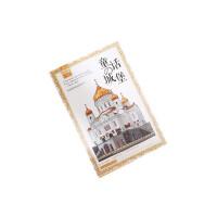 童话城堡明信片30张唯美城市风景明信片都市建筑纪念卡片生日贺卡