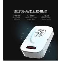 泰蜜熊新款超�波�鼠器�蚊器��x器�子新品�缥闷黩�鼠�蚊�蟑螂神器