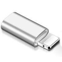 安卓转换苹果接头适用iphone5s五micro usb数据线转接7充电线器xr/xs头8P快充八6splus通用ipa
