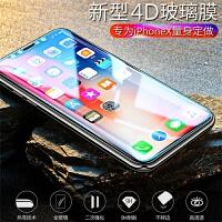 全屏覆盖4D钢化膜苹果X/Xs/Max/XR钢化膜iphone7plus/8p/6S钢化膜 6/6s 4.7-全玻璃