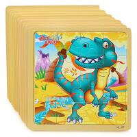 16片木质拼图儿童玩具2-3-6岁4岁男孩女孩早教益智力宝宝木质认知积木玩具