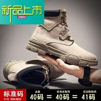 新品上市走索高帮男鞋子冬季加绒保暖百搭马丁靴英伦真皮雪地靴子工装棉鞋