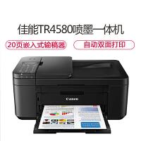 佳能(Canon)TR4580彩色喷墨照片打印机复印机扫描机传真机手机无线WiFi自动双面打印一体机小型办公家用学生A