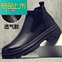 新品上市马丁靴男19春季新款韩版百搭低帮靴子英伦风男士真皮靴潮 黑色 988黑色