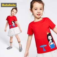 巴拉巴拉女童短袖T恤2019新款夏装小童宝宝体恤儿童上衣童装韩版
